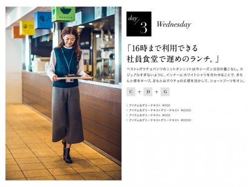 3_midori1