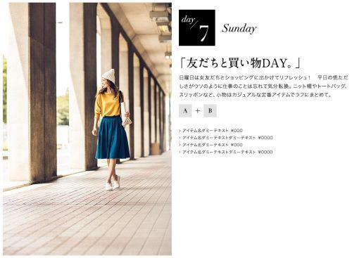 4_midori2
