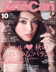 AneCan10_2015-1