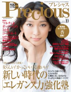 Precious10_HY