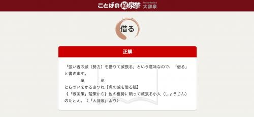 スクリーンショット 2015-10-06 15.03.54