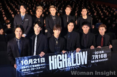 high-low_0282