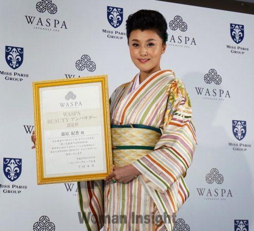 藤原紀香,WASPA