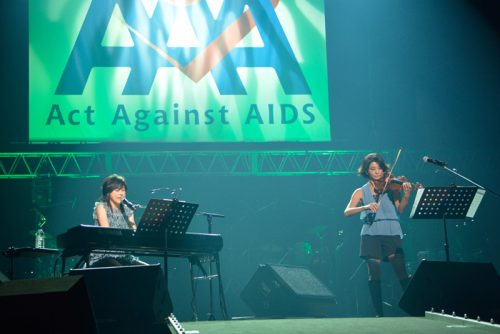 AAA,Act Against AIDS