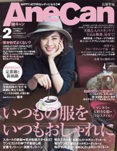 AneCan201602_0124cover