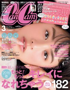 CanCam201603_cover0205