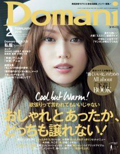 Domani02_2016-1