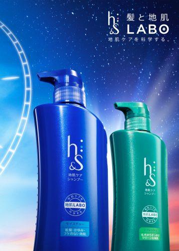 H&S,シャンプー,ヘアケア