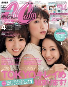 CanCan201604_cover0229
