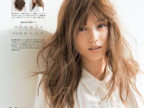 Domani,モデル,春髪,蛯原友里,絵美里,SHIHO,渡辺佳子,小泉里子,小濱なつき,里海
