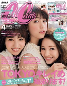 CanCan201604_cover0316