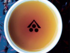 醤油,しょう油,ルーツ,和歌山
