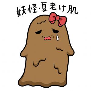 youkai_natsufukehada