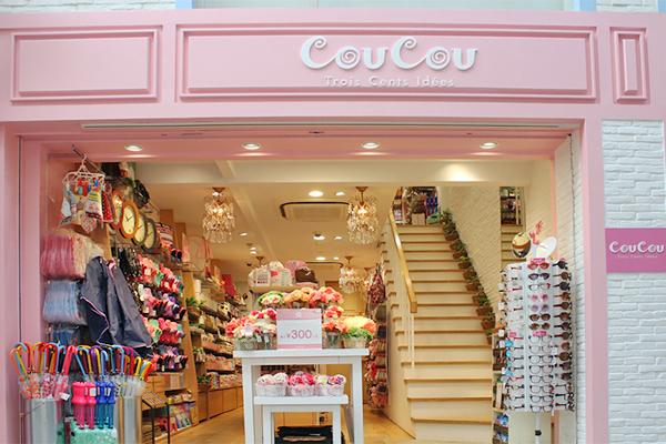 CouCou,300均,300円ショップ,新生活,人気,ハンサム