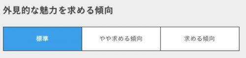 th_スクリーンショット 2016-04-21 23.44.09