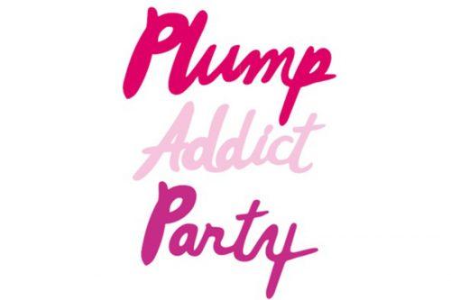 伊勢丹,新宿店,Dior,Plump Addict Party,アディクト グロス