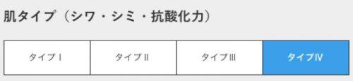 th_スクリーンショット 2016-04-21 23.49.47