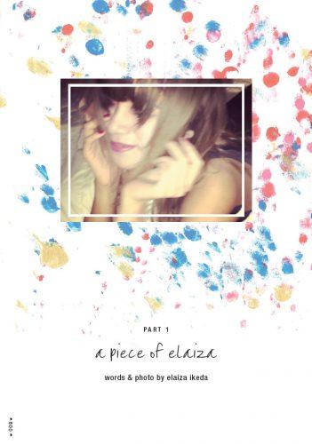 elaiza_9