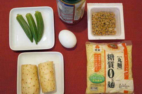 こんにゃく麺,オクラ,納豆,夏バテ