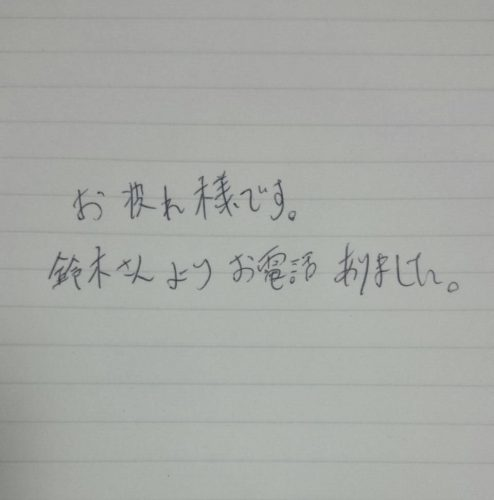S__1720659