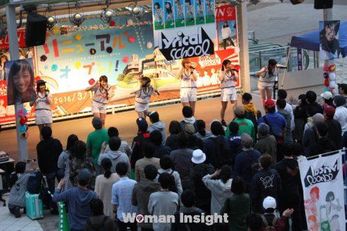 lyrical school,リリカルスクール,リリスク,縦型MV,RUN and RUN