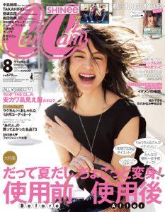 CanCam2016年8月号cover