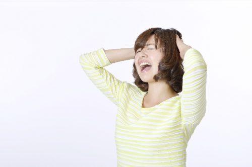 womaninsight_hokatsu