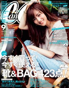 201609cancam_0723cover