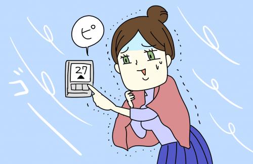 エアコンバトル