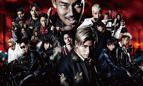 HiGH&LOW,映画,EXILE