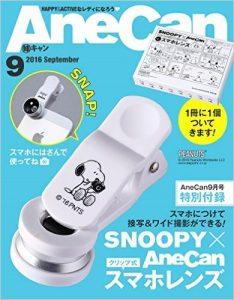 snoopy_anecan2