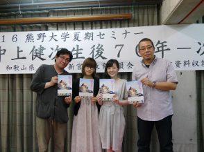 村田沙耶香,溺れるナイフ,映画