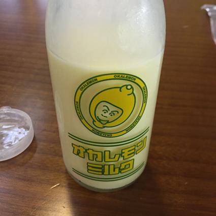 オカレモンミルク