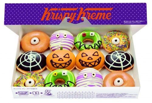 Halloween Monsters Dozen