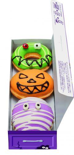 Halloween Triple Monsters