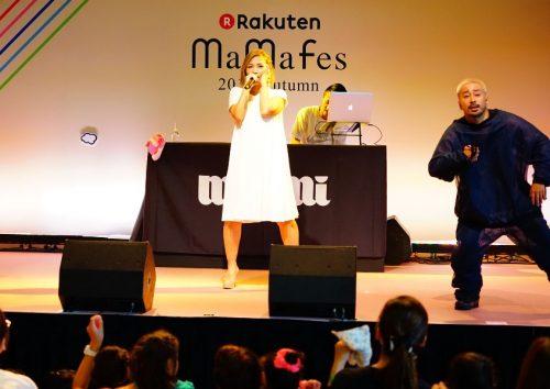 ママフェス,hitomi,MINMI,Mama fes,Rakuten Mama fes 2016 Autumn,二子玉川ライズ