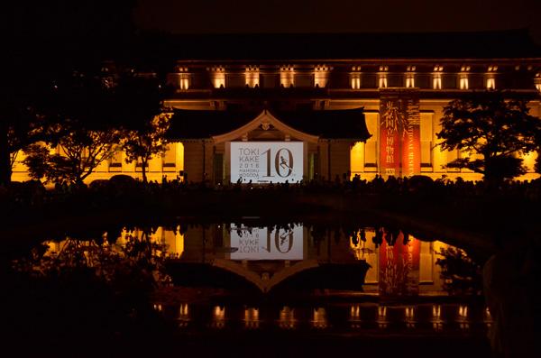 君の名は。,新海誠,秒速5センチメートル,東京国立博物館,野外シネマ