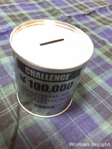 0011_xlarge