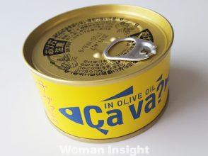 缶詰の日,10月10日,好きな缶詰,デザイン缶