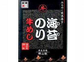 駅弁,東日本,味の陣,2016,海苔のり牛めし,鶏めし