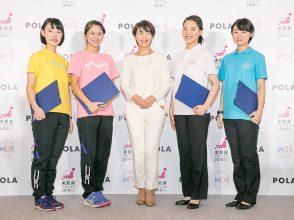 株式会社ポーラ, 日本女子体育大学