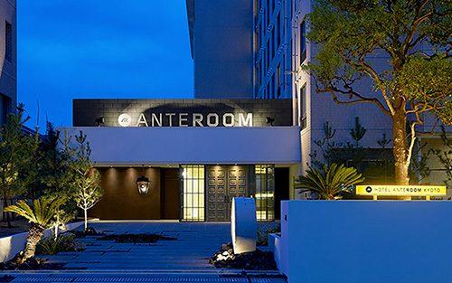 ホテルアンテルーム外観