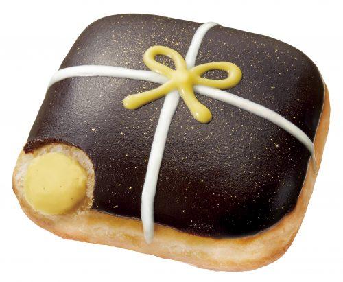 chocolate-custard-box_s