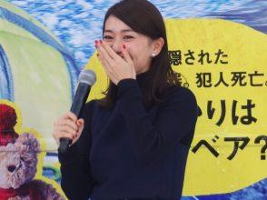 ムロツヨシ, 大倉忠義, 大島優子, 阿部寛,疾走ロンド
