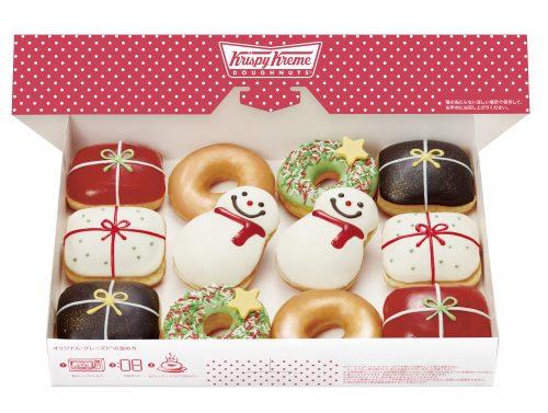 holiday-gift-dozen