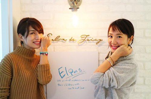 elims.ディレクターの須藤さん(右)とデザイナーの加賀美さん(左)