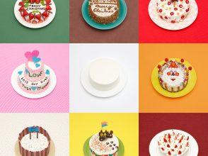 セブンイレブン,ケーキ,デコ,DECO,真っ白,