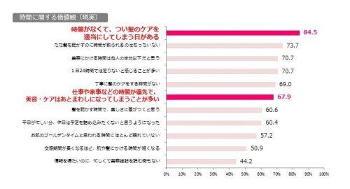 %e3%82%b9%e3%83%a9%e3%82%a4%e3%83%8912