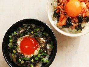 たまごかけごはん,TKG,卵,アレンジ,レシピ,夜食