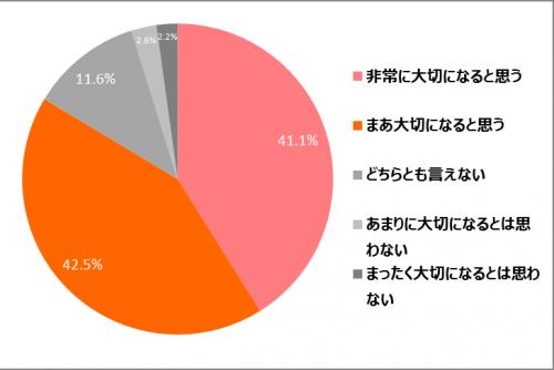 %e6%96%b0%e9%a1%8d%e6%ad%b4%ef%bc%91